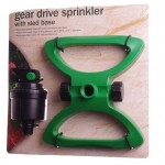 760236835592_GreenSprinkler.jpg